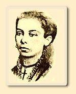 Ureña de Henríquez, Salomé